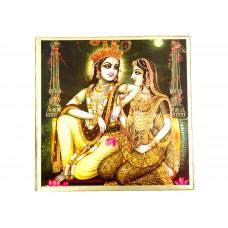 RADHAI KRISHNA WEDDING CARD